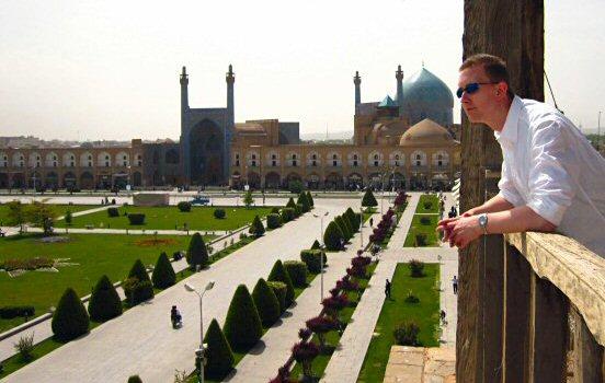 Reine at Imam Square