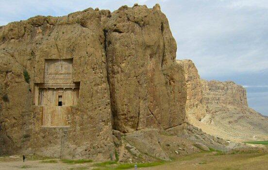 Tomb of Xerxes