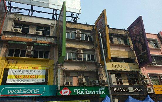 Kuala Lumpur facade