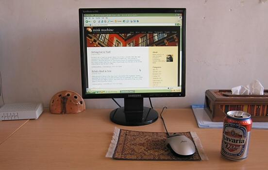 Blog post in Yazd, Iran